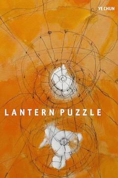 Lantern Puzzle by Ye Chun