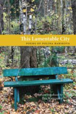 This Lamentable City by Polina Barskova