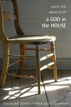 A God in The House, edited by Ilya Kaminsky